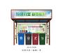 生活垃圾分类亭垃圾分类亭广州厂家街道垃圾分类亭