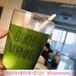 螞蟻農場青汁是維生素的寶庫?