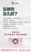 北京有賣蘇蜜歐玫瑰荷葉茶的嗎?效果怎么樣?
