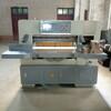 微山切纸机翻新生产厂家