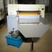 山西拉杆切纸机生产厂家