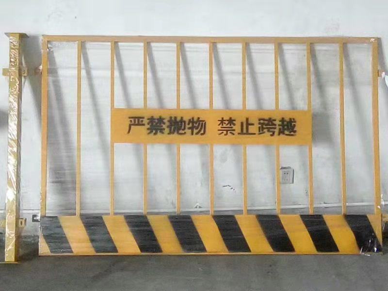 漢陰基坑護欄廠家詳情