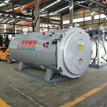 绥化木材防腐剂罐源头厂家恒安锅炉图片
