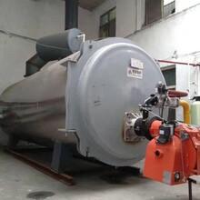 鞍山流化床锅炉厂家热卖中恒安锅炉图片