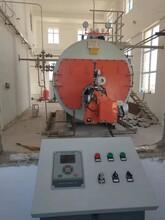 宾县导热油炉源头厂家恒安锅炉图片