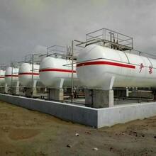 新绛100立方液化气储罐厂家热卖中中杰装备图片