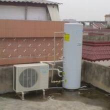 西平空氣源熱水器好用嗎?圖片