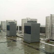 開封空氣源熱水器加盟圖片