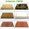 宁海竹木纤维纳米集成墙面板公司