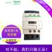 施耐德交流接觸器LC1D32M7C/B7C電流32A線圈電壓220V110V380VDC24