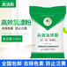 厂家直销布草专用漂白去黄去色消毒高效氯漂粉