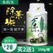 凯洁莉茶垢清洁剂厂家直销食品级茶具去茶渍水垢剂