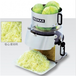 DREMAX多功能切菜機DX-150圓白菜切絲機蔬菜切碎機