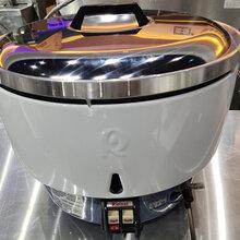 林内燃气饭煲RR-50A商用50人份饭锅连锁店大容量燃气饭煲图片