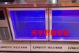 綠零風冷冷藏工作臺SBG-0.3L2F風冷帶藍光玻璃門工作臺S系列冷藏操作臺冰箱