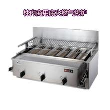 林内商用燃气烤炉RGA-404B-CH底火燃气烤炉林内燃气底火炉图片