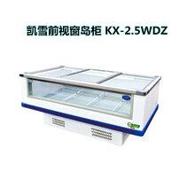 凯雪前视窗岛柜KX-2.5WDZ超市卧式岛柜速冻食品展示柜凯雪商用冷柜图片