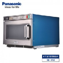 Panasonic/?#19978;?#21830;用微波炉NE-1753连锁店微波炉大容?#21487;?#29992;微波炉图片