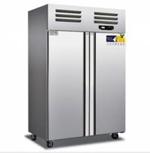 美厨商用风冷冷藏冰箱AERX2大二门冷藏冰箱不锈钢厨房冰箱图片