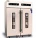 美廚商用消毒柜MC-14光波熱風A款推車消毒柜不銹鋼高溫餐具消毒柜