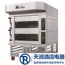 美厨高用高端烤箱MGE-2Y-4二层四盘电烤箱多功能烘焙烤箱图片