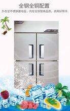 金松四門冰箱QB1.0L4HU四門雙溫冰箱冷凍冷藏冰箱不銹鋼廚房冷柜圖片