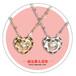 时尚K金玫瑰金钻石项链