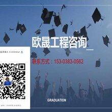 做一份标书广西桂林永福县-各类标书帮做