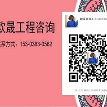 写标书价格优惠仁寿县-工程咨询服务价格图片