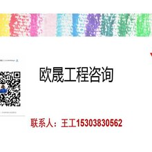 写项目可行性研究报告吉林吉林龙潭-编写可行性报告
