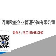 写项目可行性研究报告湖北襄阳保康县-编写可行性报告