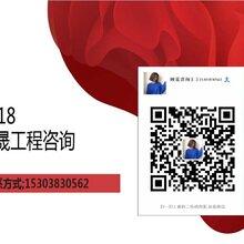 端午节粽子采购标广东清远阳山县-采购标哪便宜