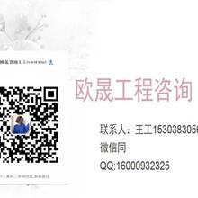 可以做投标书的公司昂仁县-写标书可以从哪里开始做图片