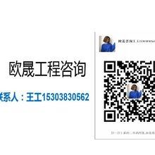 做标书的公司西藏日喀则萨嘎县-物业标书写的专业