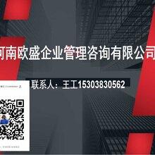写报告可行公司出稿快安徽安庆岳西县-安徽安庆岳西县有资质的公司