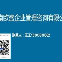 公司投标书黑龙江大庆萨尔图-可写各类投标书文件