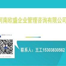 写报告可行公司出稿快福建莆田仙游县-福建莆田仙游县有资质的公司