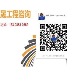 龍游縣代寫可行性報告公司-龍游縣成功項目案例