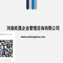 写报告可行公司出稿快山西吕梁文水县-山西吕梁文水县有资质的公司