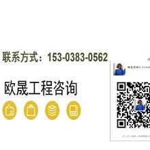 有没有做投标书的衢江-专业制作投标书图片