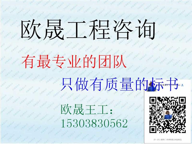 漳浦做标书能(中标)的公司-标书怎么写容易中标