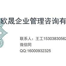 广汉代写可行性研究报告及资质报告-代写可行性研究报告及资质报告