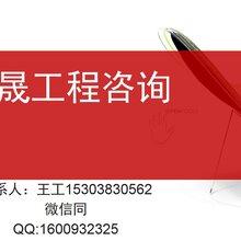 桃江做標書能中標的公司-專門做標書