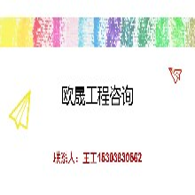 舞陽專業標書代寫公司推薦-標書質量保證