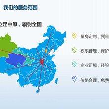 湘乡可以写项目可行性报告-湘乡做实施方案的公司