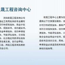 平武可以做可行性研究报告-写可行报告可以公司平武
