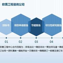 紅崗制作項目實施方案/制作的公司圖片