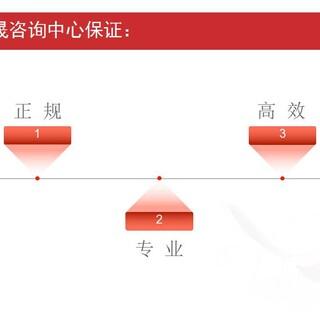新郑哪能做标书-新郑专门代做标书-标书的收费情况图片6