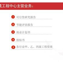 龍子湖代寫標書公司/龍子湖有案例制作標書圖片