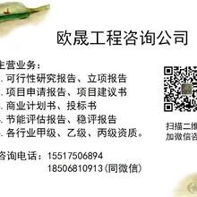 绥滨县专门帮写投标书-绥滨县标书多少钱一份图片